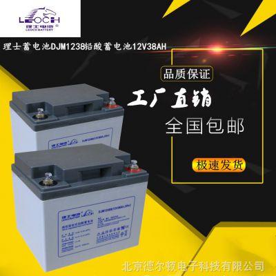 理士电池DJM1238 不间断电源电池 理士12V38AH EPS电源铅酸蓄电池