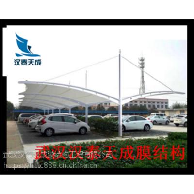 潜江汽车棚膜结构厂家 潜江遮阳棚充电桩
