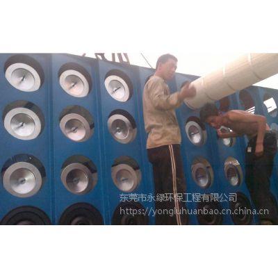 惠州滤筒式净化器结构原理