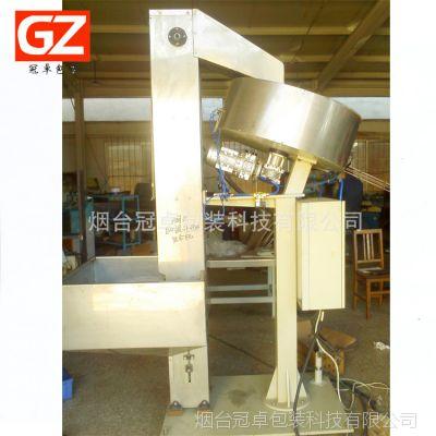高效瓶盖提升分选机  自动化瓶盖生产设备及模具生产定制