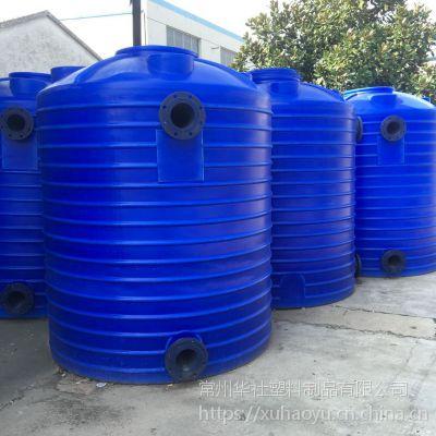 10吨塑料水箱哪家好?华社塑业质量好,价格惠,品种多,可定制