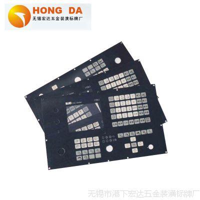 可定制电器薄膜开关面板 pvc薄膜开关 pvc薄膜个性按键开关面贴