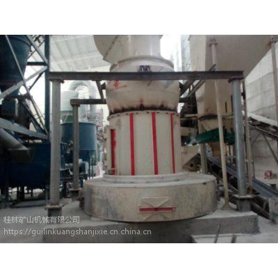 供应四川新疆各省石灰石方解石4R3220磨粉机,产量1-3以上