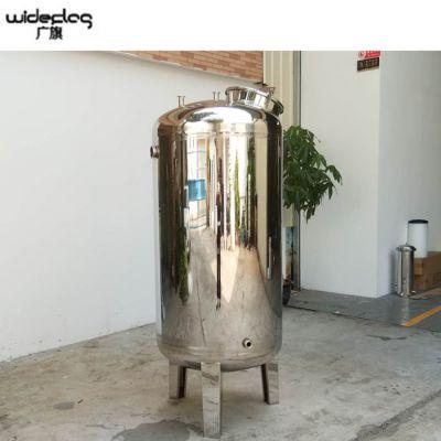 广旗直销立式不锈钢无菌储罐 纯净水厂纯化水储蓄罐 规格齐全