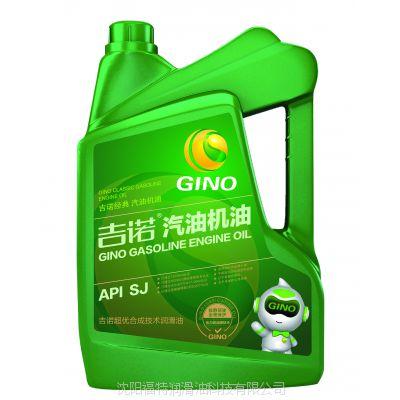 吉林润滑油代理|吉林润滑油|吉林车用油|吉林工业油|吉林导热油|吉林车用油代理