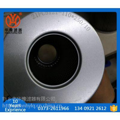21FC5128-160*600/25承天倍达滤芯,玻纤滤材适用过滤器