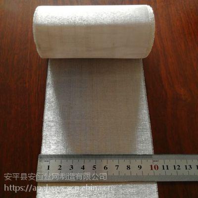 80目*0.1mm银网-方孔编织银丝网-0.2mm厚银网