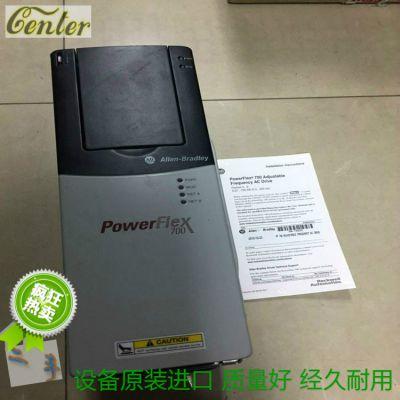 a-b罗克韦尔交流变频器20BC5P0A0AYNANC0原装正品拆封,价格实惠性能好