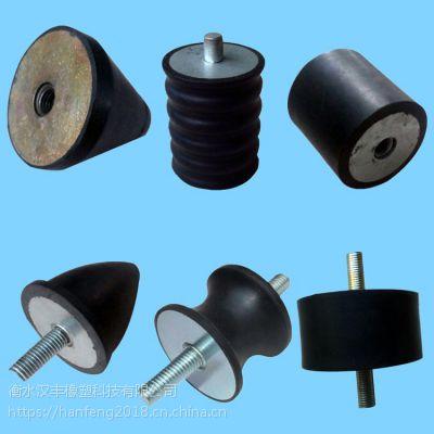 按客户需求橡胶弹簧减震器 橡胶减震器 质量保证欢迎咨询