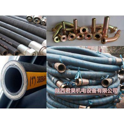 液压胶管加工高压钢编管 水泥砂浆专用管 胶管吸水管埋吸管