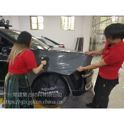 汽车改色贴膜培训机构 车身隐形车衣贴膜的步骤