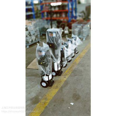 汕头市多级泵50CDLF16-40/轻型316特殊多级泵/化工IH多级泵