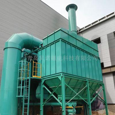 熔炉废气处理成套设备电炉除尘系统