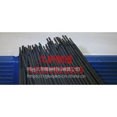 TDM-8碳化钨合金耐磨堆焊焊条