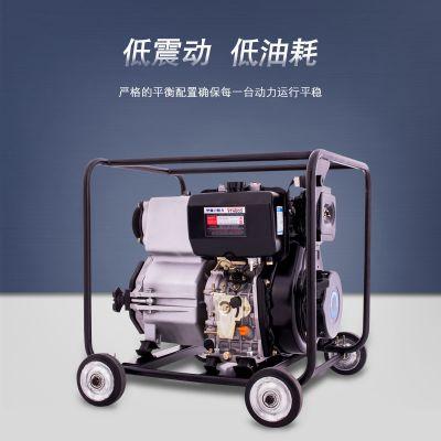 4寸柴油机工程排污泵