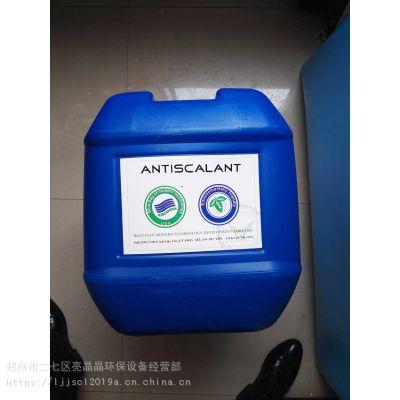 锅炉专用美国蓝旗BF-106阻垢剂 反渗透膜阻垢剂 水处理专用阻垢剂多少钱