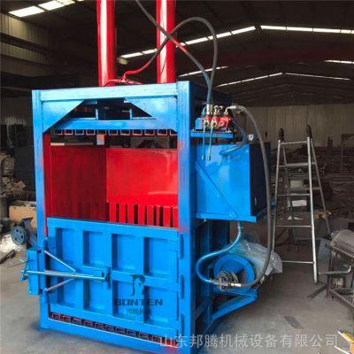 立式废纸液压打包机 废品废料吨袋编织袋塑料瓶压缩打包机