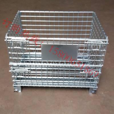 供应650x450x540载重500KG轻型折叠式镀锌仓储笼