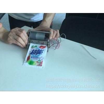 专业定制高精度标签条码打印机刀片/不锈钢打印机切纸刀片