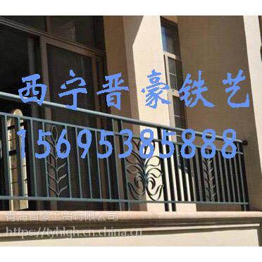 供青海铁艺护栏和德令哈阳台护栏特点