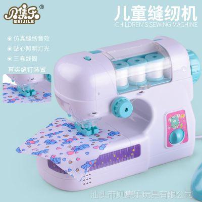 跨境热卖儿童过家家套装 新款小号娃娃衣服缝纫机电动小家电玩具