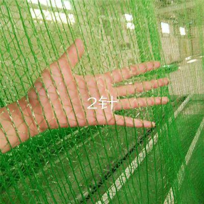 三针绿色网 厂家直销盖土网 盖煤网