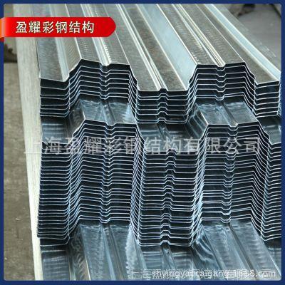 生产供应 屋面彩钢瓦  彩钢结构厂房 0.5mm彩钢瓦彩钢瓦槽