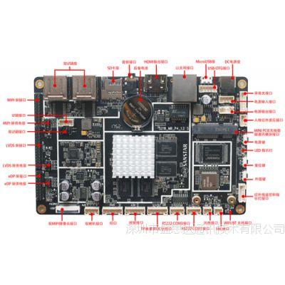 超强四核RK3288安卓智能主板供应_盛思达