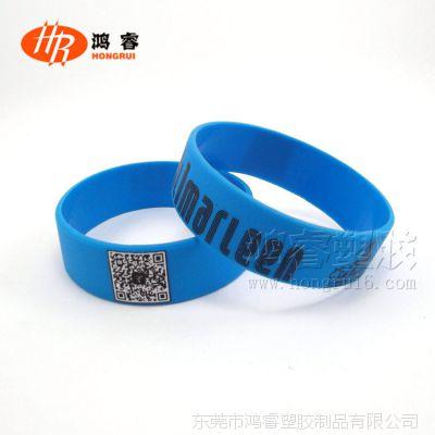 二维码印刷硅胶手环定制 赠品手环 凹凸字手环厂家 东莞硅胶手环