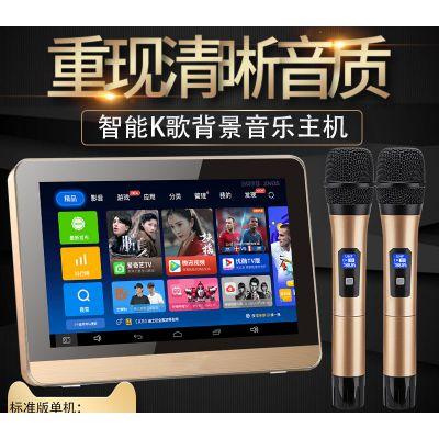 新款绿惠康LHK-900k家庭K歌背景音乐系统配2个无线话筒