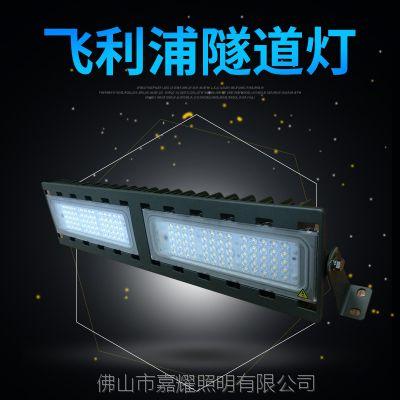 飞利浦LED隧道灯BWP352 专为中国道路设计