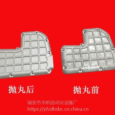 温州专业抛丸喷砂加工 铝型材压铸件不锈钢件表面处理