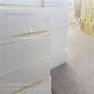 供应硬质岩棉复合板140kg 外墙岩棉板报价