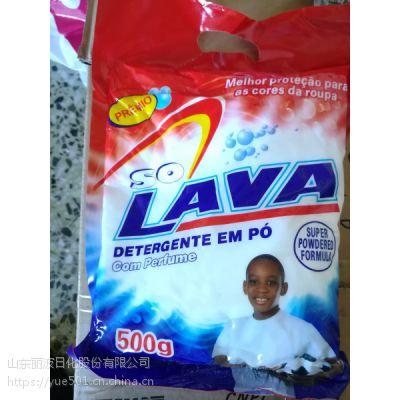 出口也门市场700g包装洗衣粉