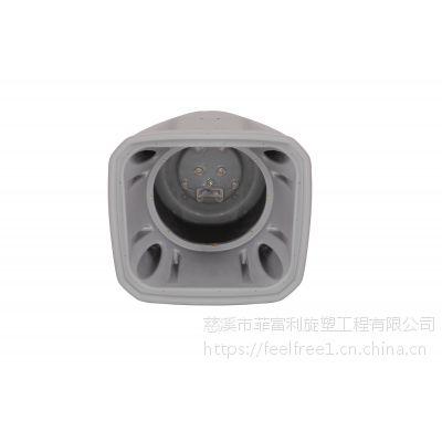 各种异性壳体 塑料音箱 音箱壳体 滚塑定制加工 FFL-YX-01
