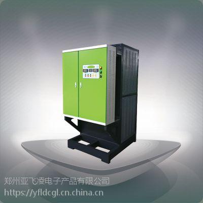 别墅500平米取暖锅炉30KW电热水锅炉节能环保