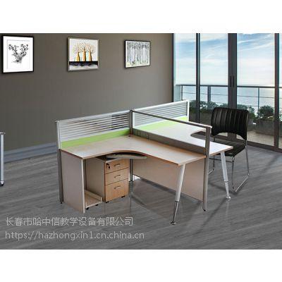 长春工位桌多款式工位办公桌厂家直售