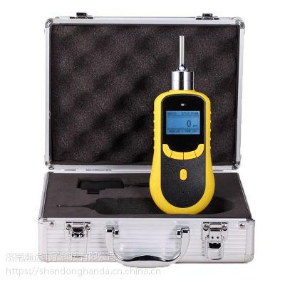 供应气体检测仪便携式臭氧检测仪 HD-P900高质量