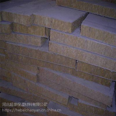临沂市 外墙憎水玄武岩岩棉复合板量大价优/欢迎订购