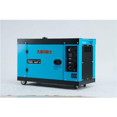 10kw静音柴油发电机,小型发电机