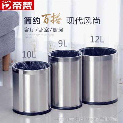 家用不锈钢垃圾桶筒厨房卧室创意无盖卫生间客厅大号厕所双层