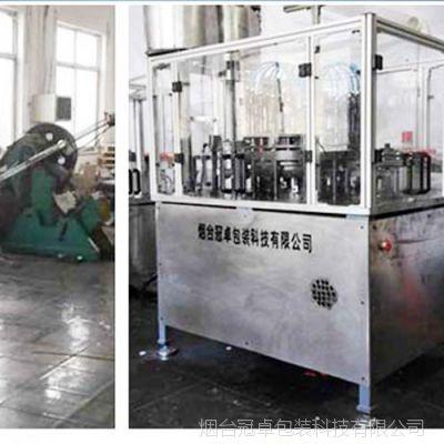 全自动凸铣字机 生产定做玻璃密封酒瓶铝盖 瓶盖包装机生产设备