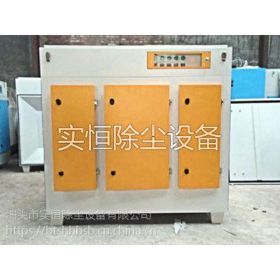 光氧催化废气处理设备UV光解光氧净化器价格厂家—泊头实恒除尘设备