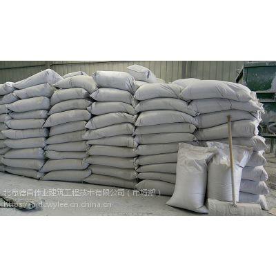 二氧化硅粉 硅灰粉 高强高性能混凝土用矿物外加剂