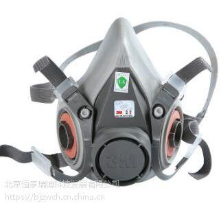 3M6200半面型防护面罩 美国3M防毒面罩