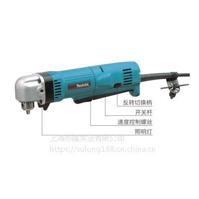 Makita 牧田角向电钻 DA3010 角钻90度 10mm 日本原装电动工具
