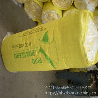 滨州市销售7公分防火玻璃棉每立方价格