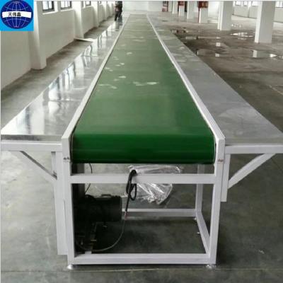 天伟鑫皮带输送流水线 实现产品装配 检测 包装较长距离的生产输送