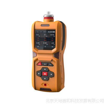 天地首和TD600-SH-NF3手持式三氟化氮多功能监测仪