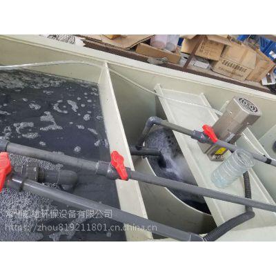 无锡一体化研磨废水处理设备